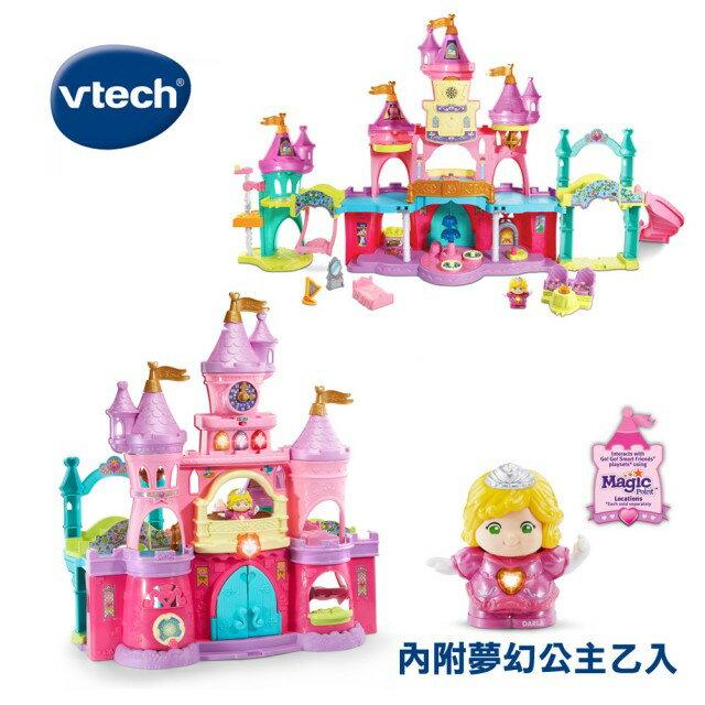 《英國 Vtech》夢幻城堡系列-華麗公主魔法城堡 東喬精品百貨