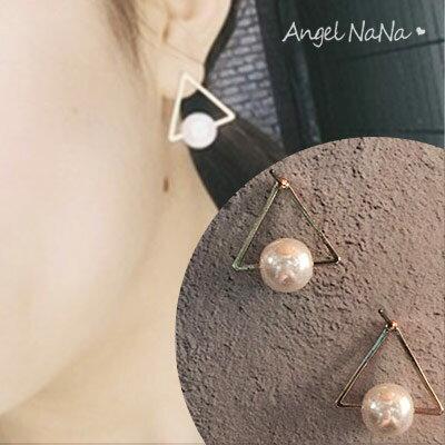 AngelNaNa:耳環。《可改夾式》復古幾何三角黑白珍珠串耳釘耳針【RA0037】