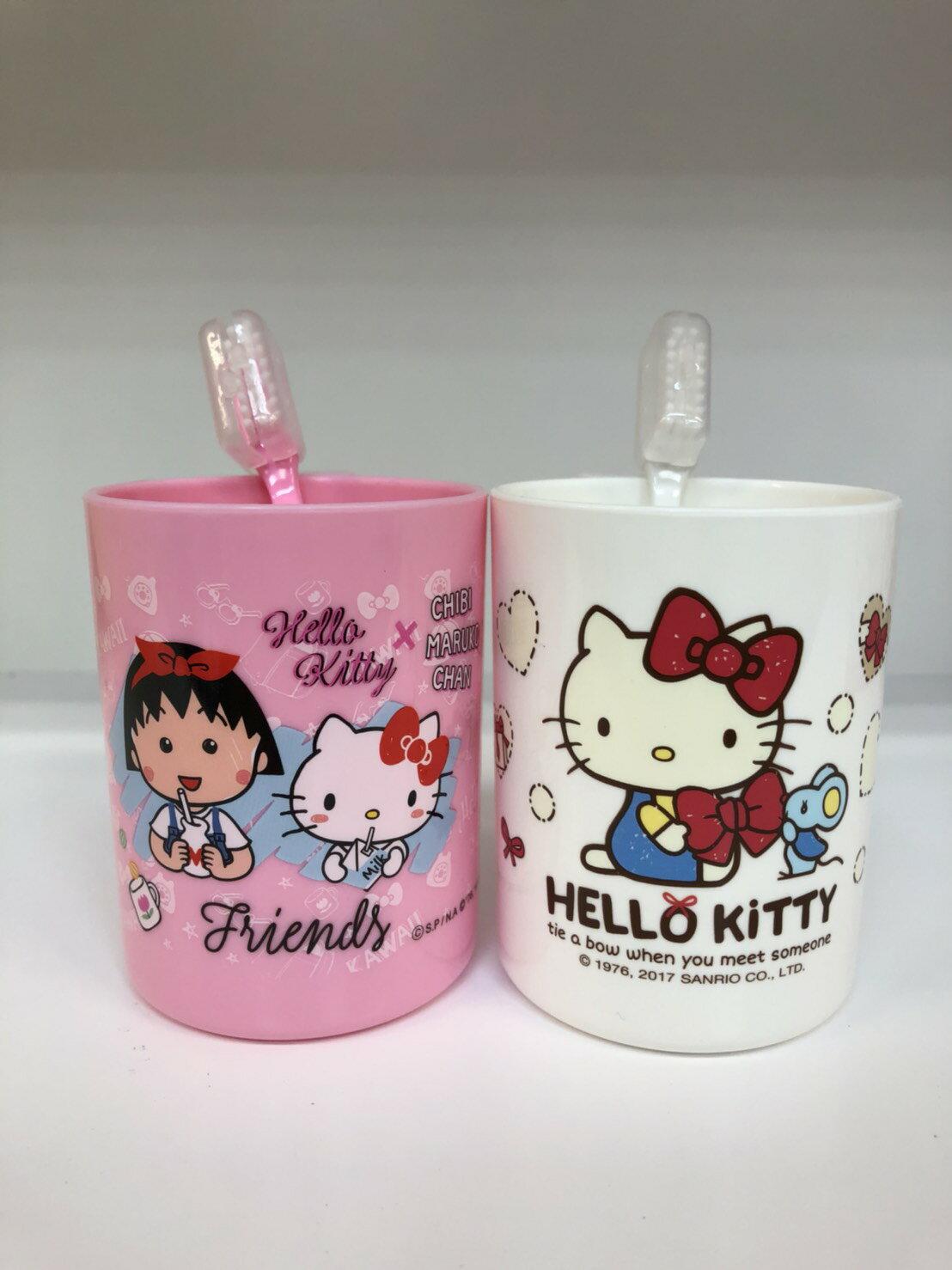 大賀屋 Hello Kitty 小丸子 牙刷 漱口杯 套組 兒童 牙刷杯 三麗鷗 凱蒂貓 KT 正版 T0001 164