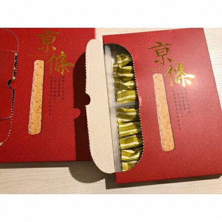 🏆新光三越百貨公司限定 京條酥餅(👉京條=金條👈)【特價】§異國精品§ 2