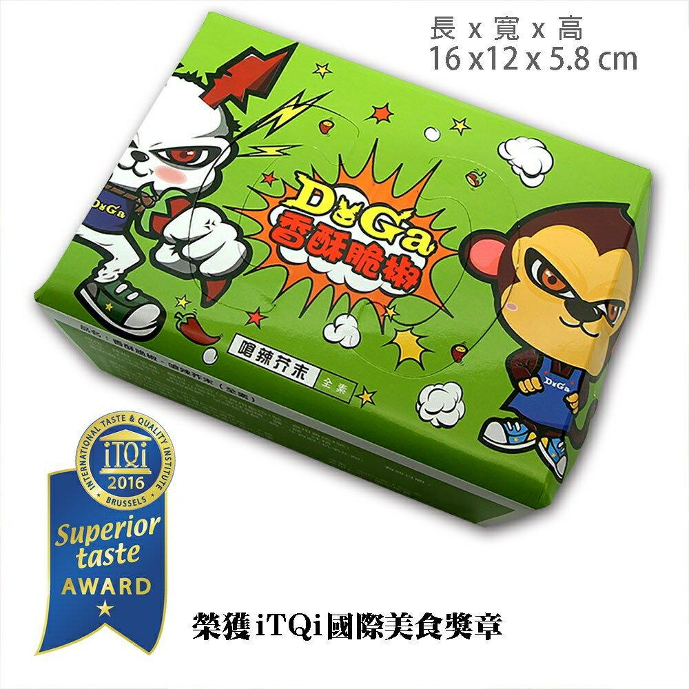 辣椒餅乾★嗆辣芥末(奶素) / 盒裝★Doga香酥脆椒★ 1