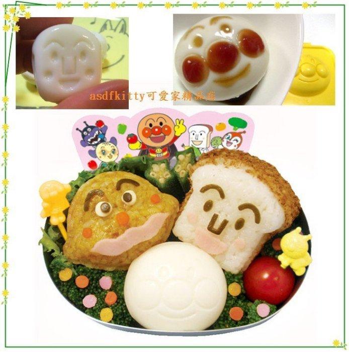 asdfkitty可愛家☆麵包超人白煮蛋模型-水煮蛋-正常大小的雞蛋-小鳥蛋-都可用-日本製