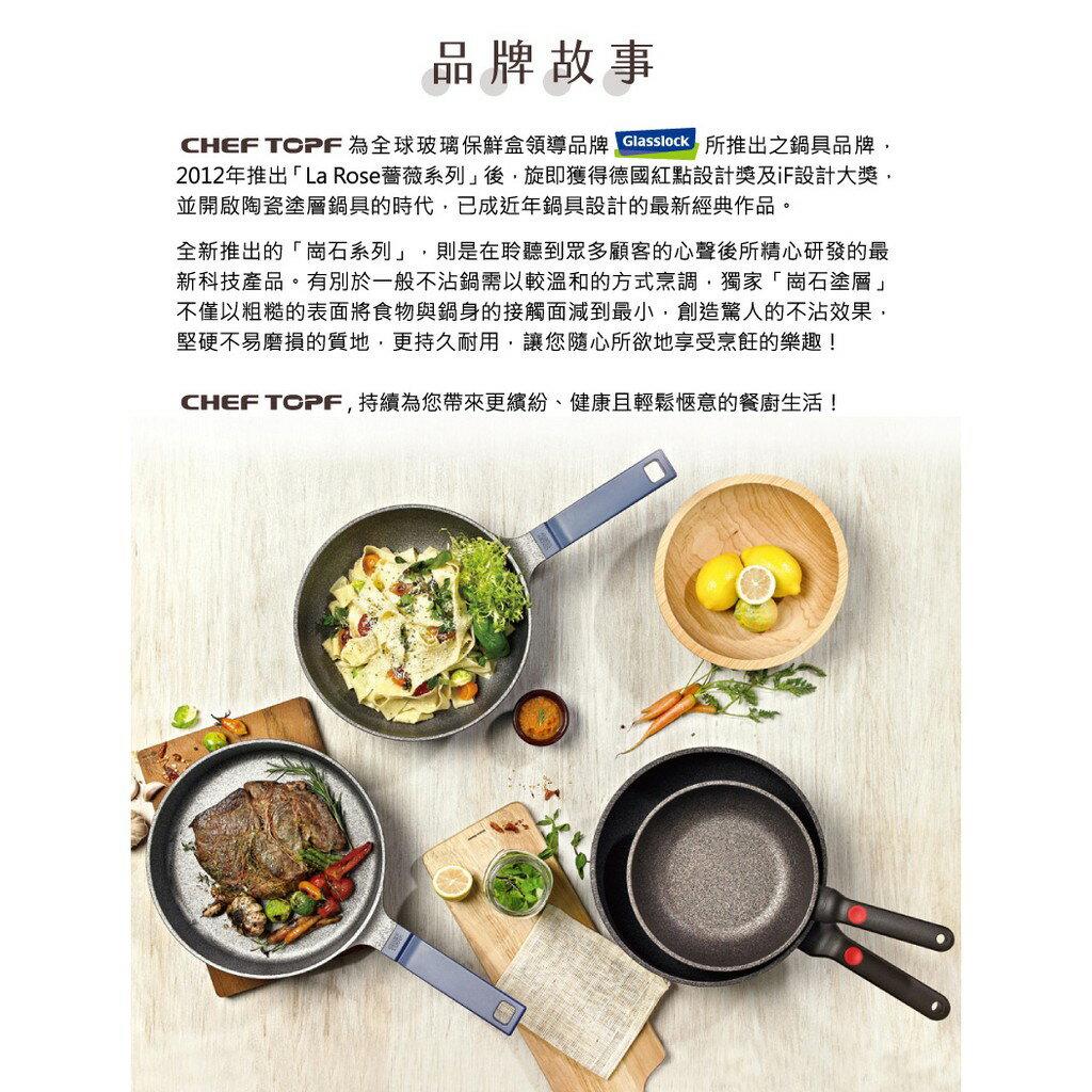 韓國 Chef Topf 崗石系列耐磨不沾煎鍋 28 公分/韓國製造/不沾鍋/洗碗機用/耐用崗石/方鍋 2