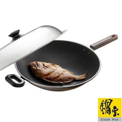 鍋寶煎大師奈米不沾炒鍋39公分 GD-039