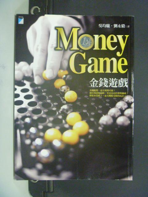 【書寶二手書T2/財經企管_NQQ】Money Game:金錢遊戲_吳均龐