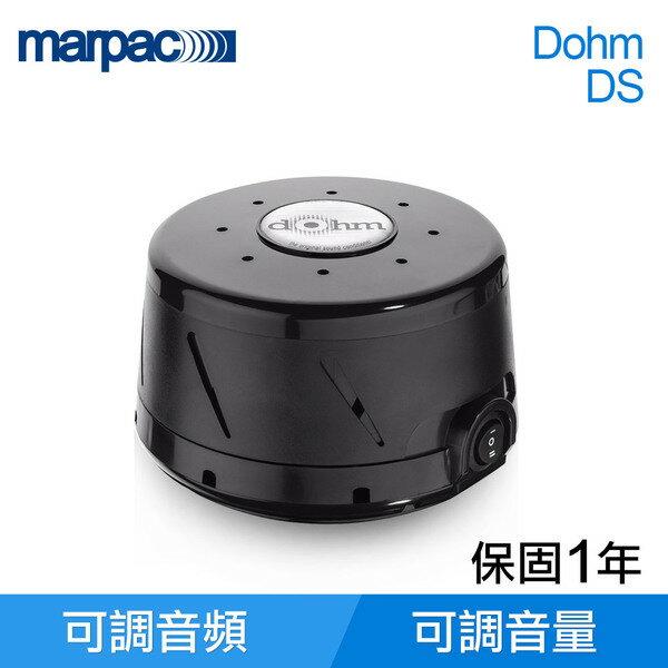 【好省日點數最高23%】美國 Marpac Dohm-NSF 除噪助眠機 | 失眠淺眠助眠白噪音 2