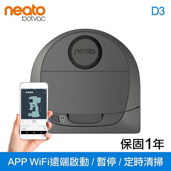 【領券折後12908+點數回饋1129元】送原廠配件 美國 Neato Botvac D3 Wifi 支援 雷射掃描掃地機器人吸塵器 0