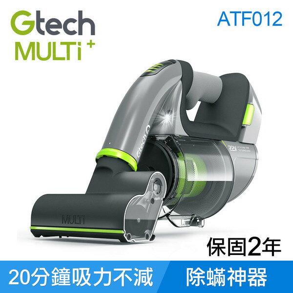【APP再折500+點數回饋11~23%】英國 Gtech 小綠 Multi Plus 無線除蟎吸塵器 - 限時優惠好康折扣