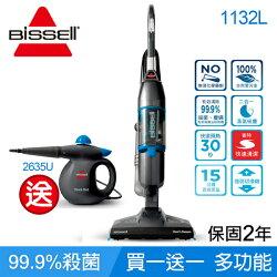 【領券再折+點數回饋869元】買大送小|美國 Bissell 必勝 Vac & Steam 二合一蒸氣殺菌吸塵器1132L