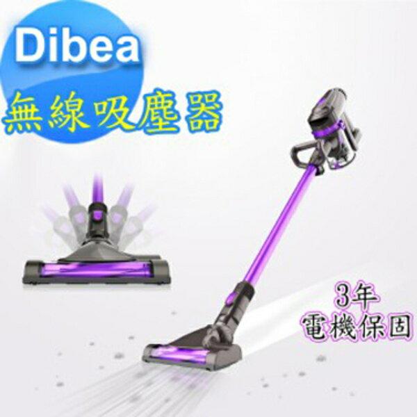 【限時93折起】Dibea 地貝 F6TW無線吸塵器