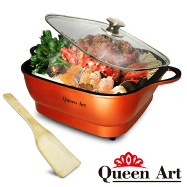 【領券再折+滿3千10%點數回饋】韓國Queen Art 大容量5公升多功能不沾美食料理電火鍋 QA-KX88 - 限時優惠好康折扣