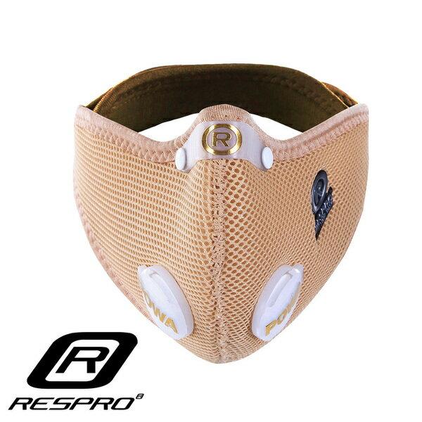 【滿3千10%點數回饋】英國 RESPRO ULTRALIGHT 極輕透氣防護口罩(三色) 2