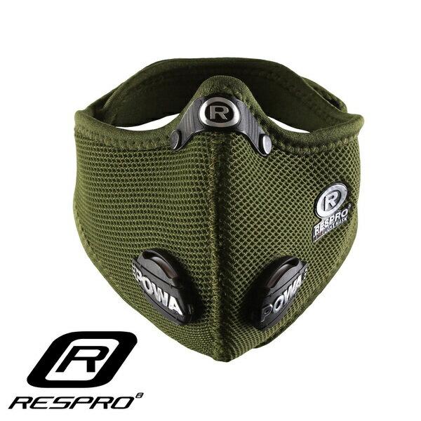 【滿3千10%點數回饋】英國 RESPRO ULTRALIGHT 極輕透氣防護口罩(三色)