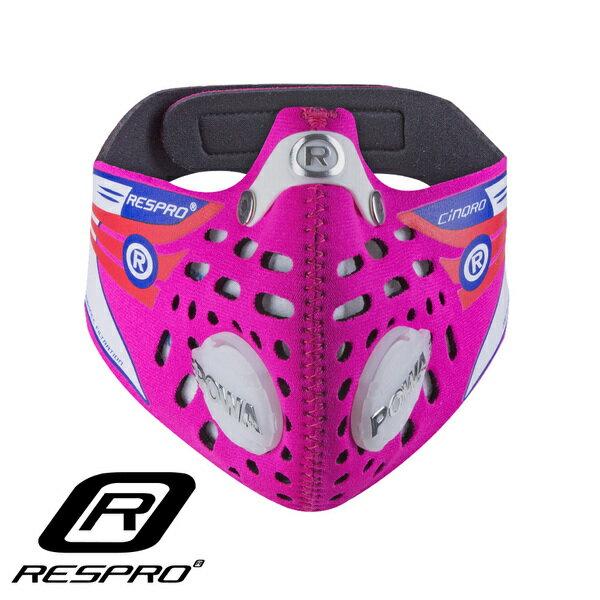 【滿3千10%點數回饋】英國 RESPRO CINQRO 運動款多重防護口罩( 粉紅 ) - 限時優惠好康折扣