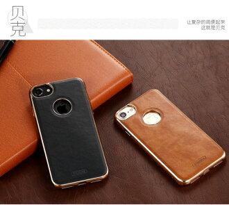 REMAX 貝克系列iPhone7/7 Plus包邊防摔 電鍍工藝+皮紋質感保護殼/ 手機套/ 保護套/ 皮套
