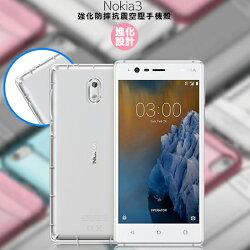 【氣墊空壓殼】諾基亞 Nokia 3 防摔氣囊輕薄保護殼/防護殼手機背蓋/手機軟殼/耐摔殼/透明殼-ZX