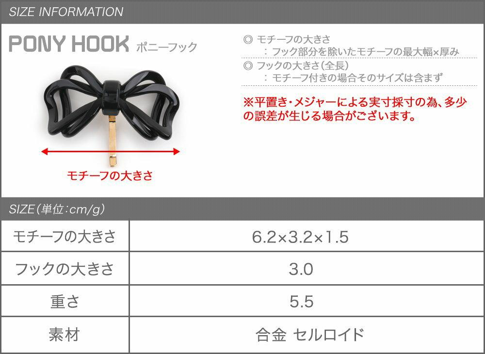 日本CREAM DOT  /  優雅蝴蝶結髮簪 髮叉  /  a03602  /  日本必買 日本樂天直送(1590) 8
