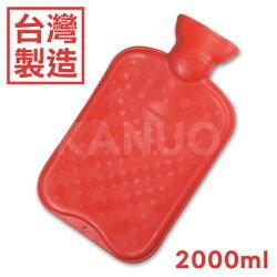 【台灣製造】熱水袋 L號 2000ml (冷熱敷袋 保暖袋 紅水龜)