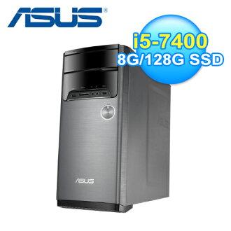 ASUS 華碩 M32CD-K-0061C740GXT 雙碟電腦【買就送USB喇叭.16G隨身碟.散熱座......等11項好禮】【三井3C】