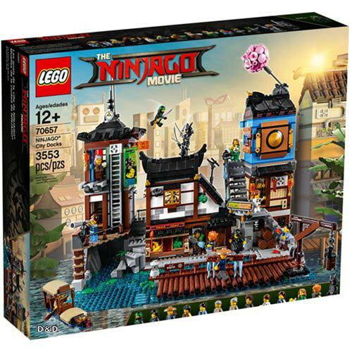 樂高積木LEGO《LT70657》2018年NINJAGO旋風忍者系列-旋風忍者®城市碼頭