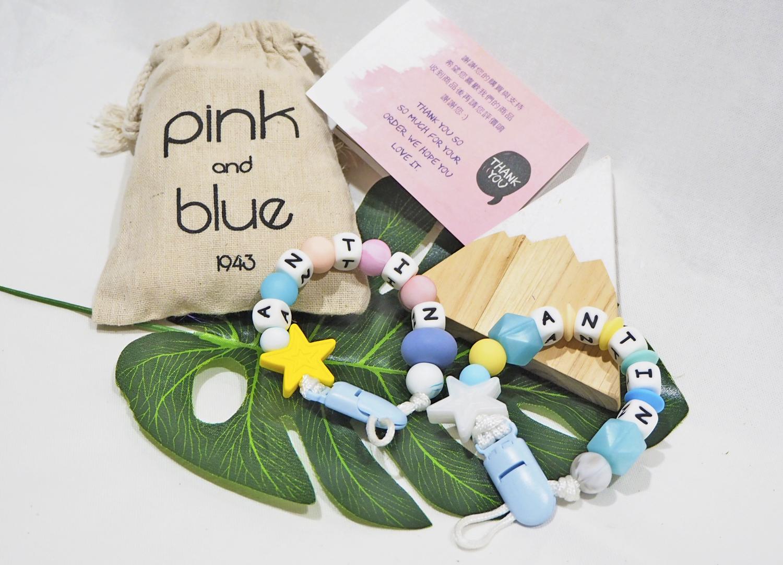 PINK AND BLUE - 限時優惠好康折扣