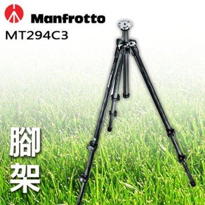 貨 Manfrotto MT294C3 三節碳纖維腳架 D5300 6D 5D3 D800