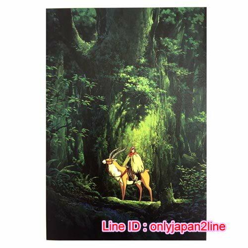 【真愛日本】16101100065三鷹美術館限定明信片-魔法公主阿席達卡  宮崎駿 美術館限定 明信片 日本帶回