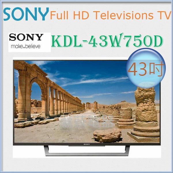 來電優惠價【蘆荻電器】全新 43吋【SONY BRAVIA LED液晶電視】KDL-43W750D