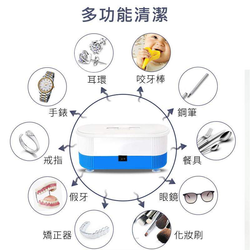 【3合1全自動眼鏡清洗盒】眼鏡清洗機 飾品清潔機 電動清潔機 清洗器 超音波清潔機【AB396】 3