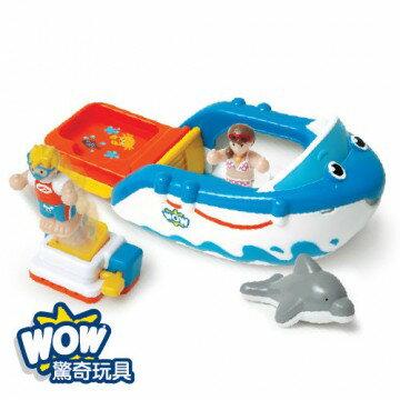 《 英國 WOW toys 》渡假快艇 丹尼