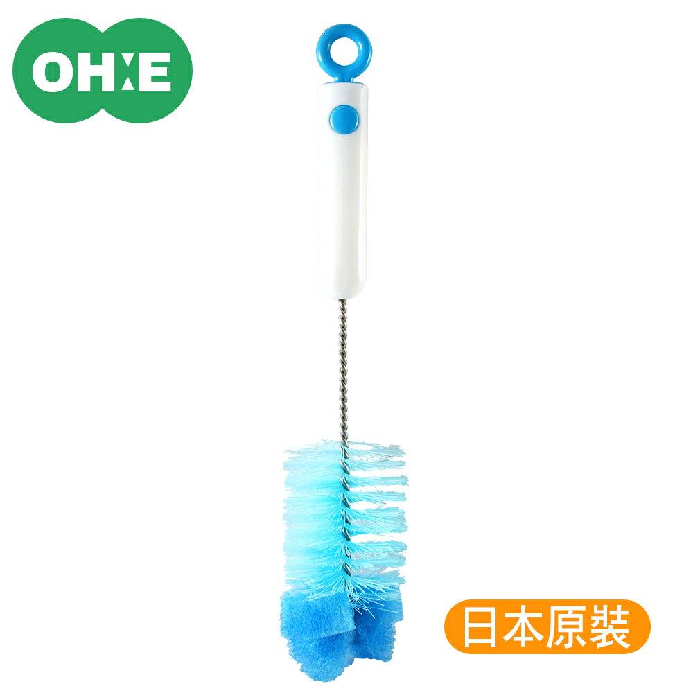 綠貝環保生活 日本OHE 奶瓶洗杯刷No.55503 去污柔軟毛刷 水瓶刷 水壺刷 清潔刷具