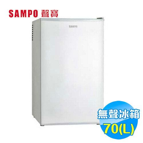聲寶SAMPO70公升電子冰箱KR-UA70C