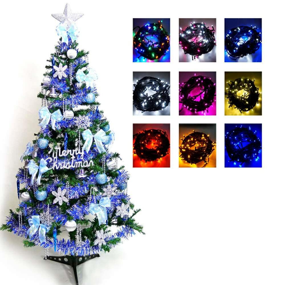 摩達客幸福8尺/8呎(240cm)一般型裝飾綠聖誕樹  (+藍銀色系配件)+100燈LED燈3串(贈IC控制器)本島免運費YS-GTV08304