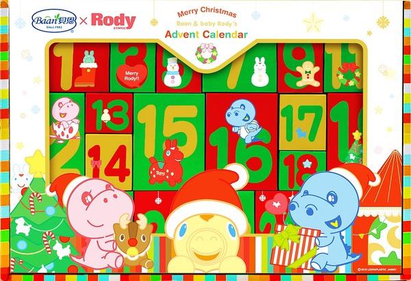 【領券折後1080】Baan貝恩xRody 新生兒聖誕倒數月曆 - 限時優惠好康折扣
