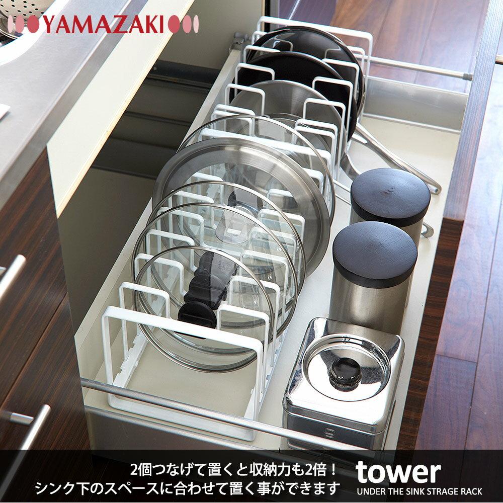 日本【YAMAZAKI】tower 7格鍋蓋收納架-白★鍋蓋架 / 廚具收納 / 收納架 4