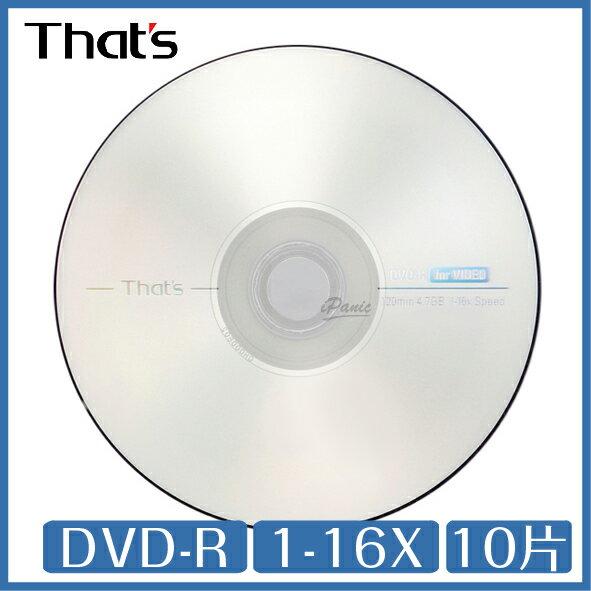 That s 製 DVD-R 1-16倍速 10片桶裝 光碟 DVD 太陽誘電