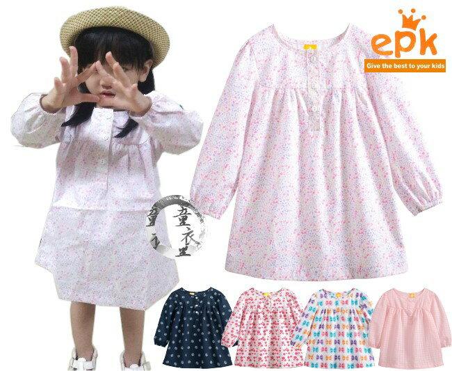 童衣圓~AG120~AG120前開娃娃裝 epk 長袖 薄綿 透氣 高腰 傘狀 家居 長版上衣 洋裝~90~140