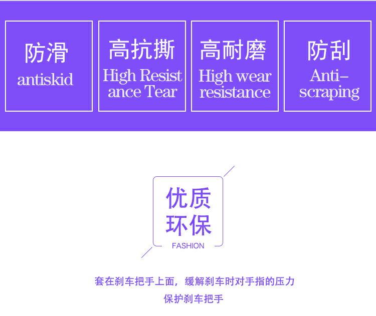 原廠【台灣現貨】米家電動滑板車保護套 保護殼 矽膠套 小米滑板車配件 2