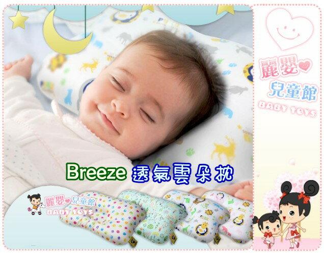麗嬰兒童玩具館~PUKU藍色企鵝-Breeze透氣雲朵枕 / 嬰兒枕-筆刷點點 / 森林公園 / 動物家(水 / 粉) 0