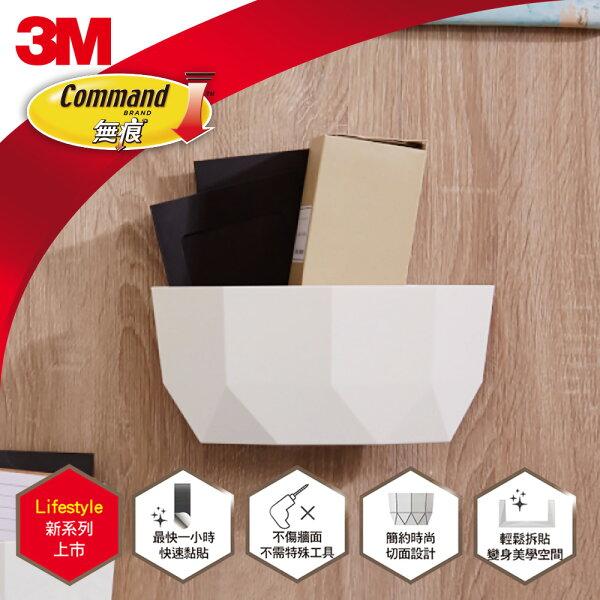 【3M】無痕LIFESTYLE系列-大型置物盒(白)