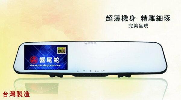 2018新品上市響尾蛇M5Plus單鏡頭贈32G免運