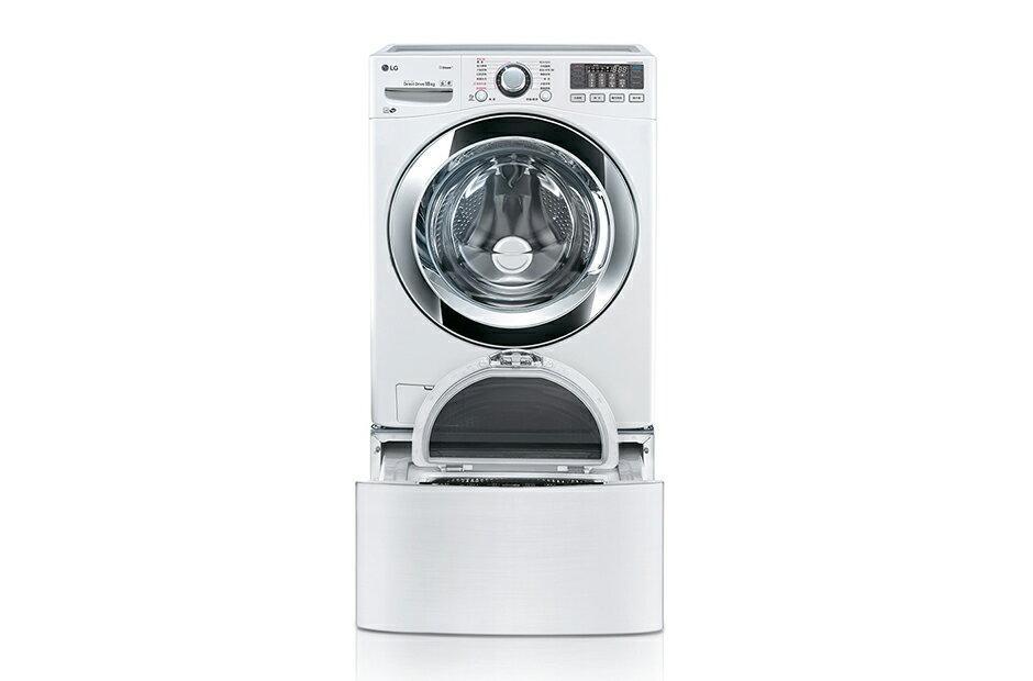 ***東洋數位家電***請議價 LG WD-S18VBW + WT-D250HW TWINWash 雙能洗(蒸洗脫) 典雅白 / 18公斤+2.5公斤洗衣容量