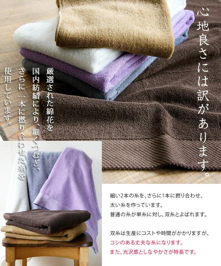日本製/日本桃雪/hiarie日織惠 /今治織上/高密度100%純棉毛巾/VYGft。共5色-日本必買(1399*0.2)|件件含運|日本樂天熱銷Top|日本空運直送|日本樂天代購