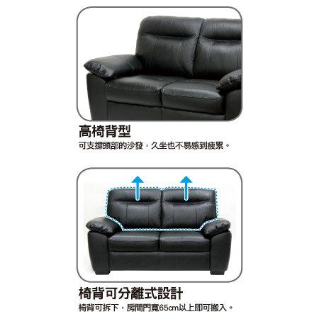 ◎(OUTLET)半皮3人用沙發 STONE BK 福利品 NITORI宜得利家居 7