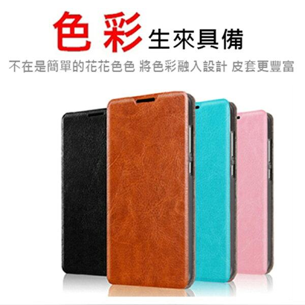三星J8J810蝴蝶智系列皮套SamsungJ8內崁錳鋼防護手機保護套保護殼