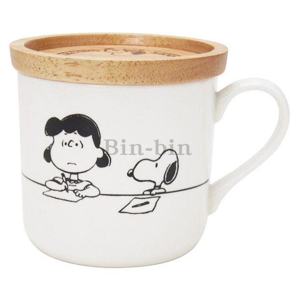 史努比 露西附木製蓋馬克杯/049-620