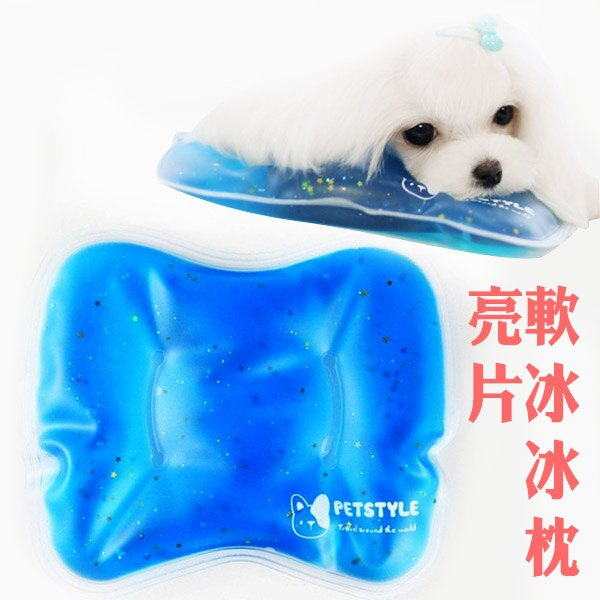 《DA量販店》寵物 冰枕 涼枕 降溫 消暑 頭墊 果凍凝膠枕 藍色(V50-0372)