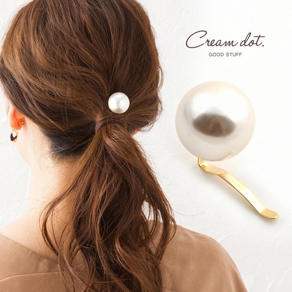日本CREAM DOT /  優雅珍珠造型髮插  / k00133 /  日本必買 日本樂天代購直送 0