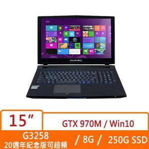 Genuine捷元 HSC15T3DW-行動宙斯機紀念版  G3258處理器(Intel 20週年紀念版CPU,可超頻),GTX970M 6GB獨顯,250G SSD硬碟、8G DDR3記憶體,配備Window 10 Home