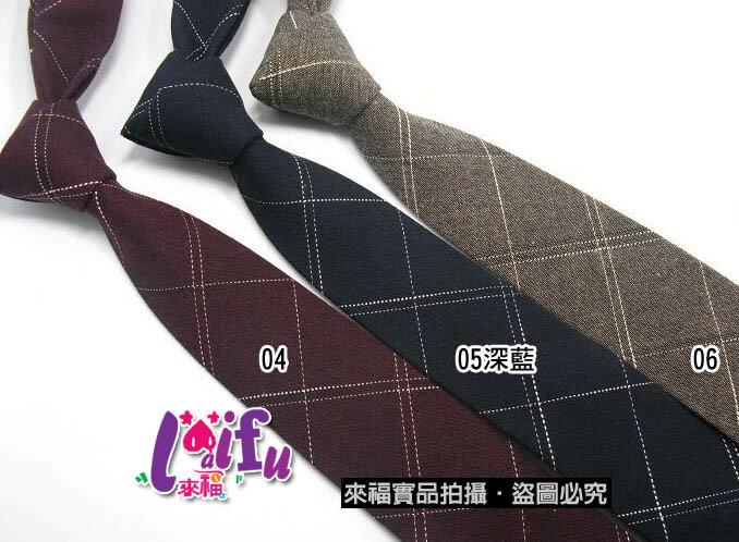 <br/><br/> ★草魚妹★k818領帶拉鍊棉質6cm拉鍊領帶窄領帶窄版領帶,售價170元<br/><br/>